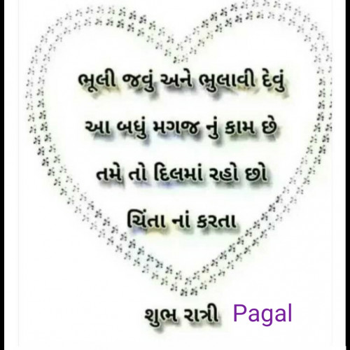 Post by Pagal on 02-Jul-2020 11:15pm