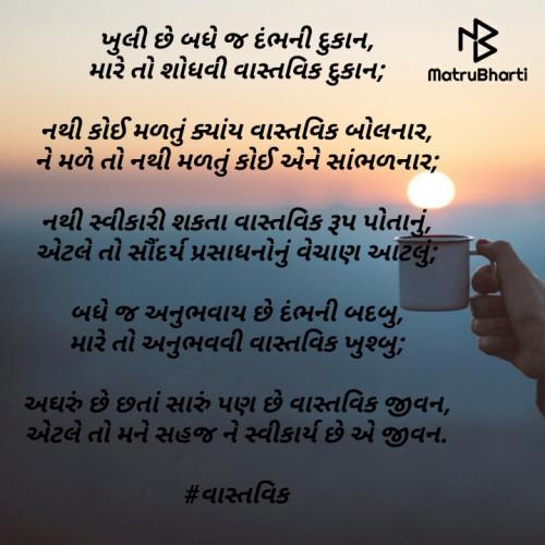 Post by Sagar Vaishnav on 03-Jul-2020 07:36am