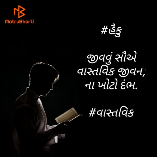 Post by Sagar Vaishnav on 03-Jul-2020 07:37am