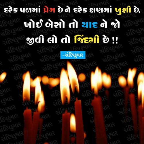 Post by Sandip Kumar on 03-Jul-2020 08:04am