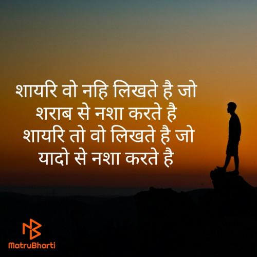 Post by Vijay on 03-Jul-2020 08:25am