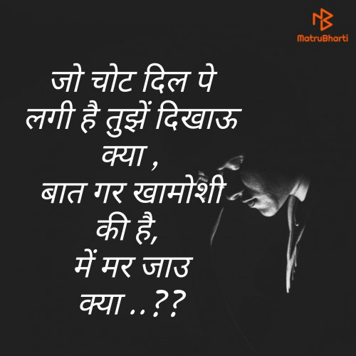 Post by jagrut Patel on 03-Jul-2020 08:39am