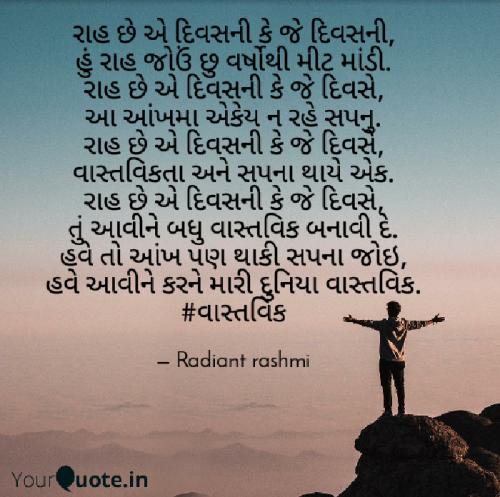 Post by Rashmi Rathod on 03-Jul-2020 08:58am