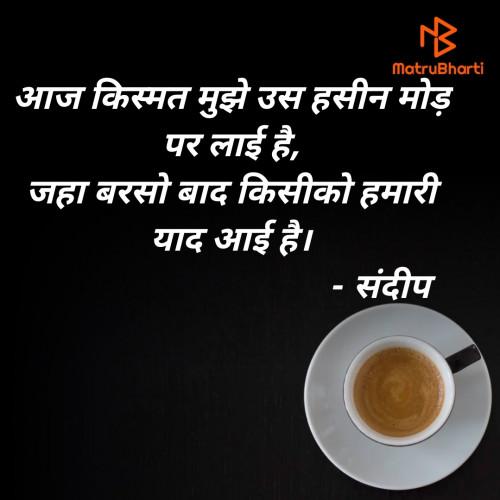 Post by Sandeep Patel on 03-Jul-2020 09:02am