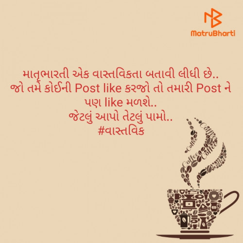 Post by Urmi chauhan on 03-Jul-2020 09:12am