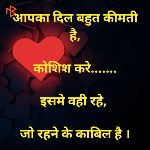Post by Ghanshyam Patel on 03-Jul-2020 09:51am