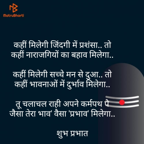 Post by Rakesh Panday on 03-Jul-2020 10:06am