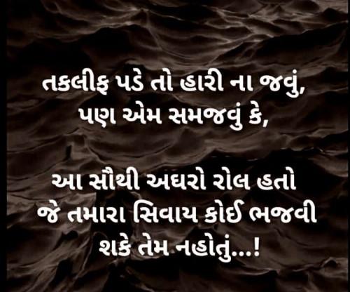 Post by Hardik Rajput on 03-Jul-2020 10:07am