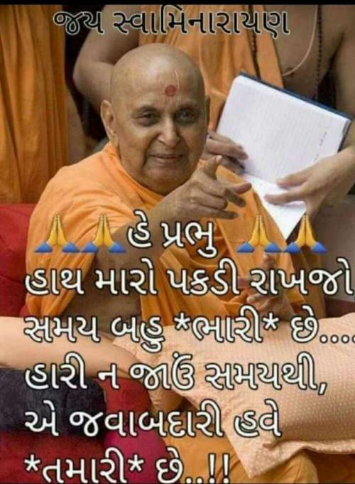 Post by Hardik Rajput on 03-Jul-2020 10:08am