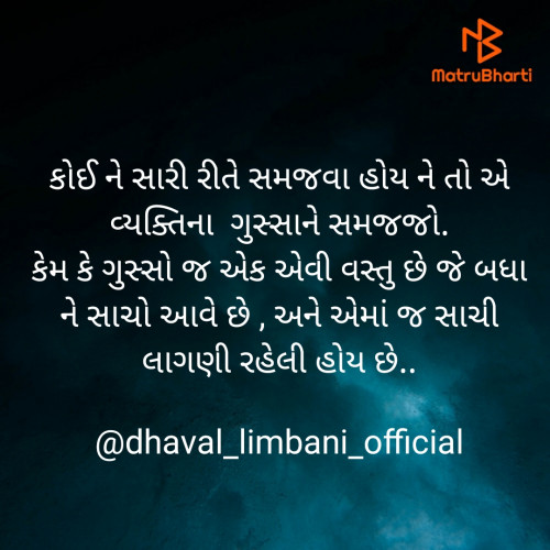Post by Dhaval Limbani on 03-Jul-2020 10:47am