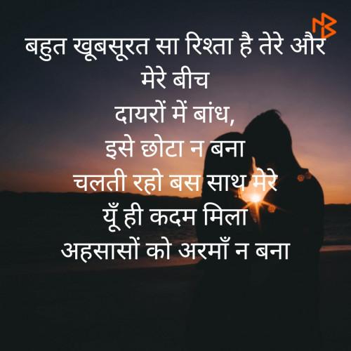 Post by Sakhi on 03-Jul-2020 12:48pm