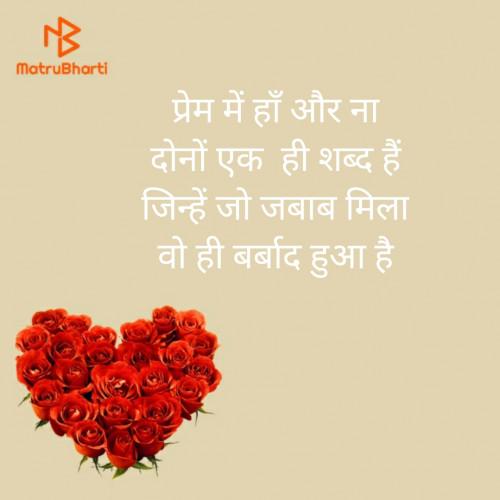Post by Sakhi on 03-Jul-2020 12:54pm
