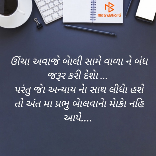 Post by Hinal Patel on 03-Jul-2020 01:20pm