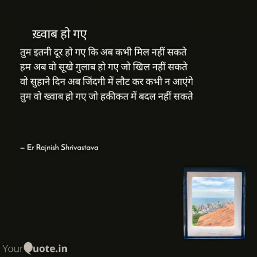 Post by Rajnish Shrivastava on 03-Jul-2020 01:37pm