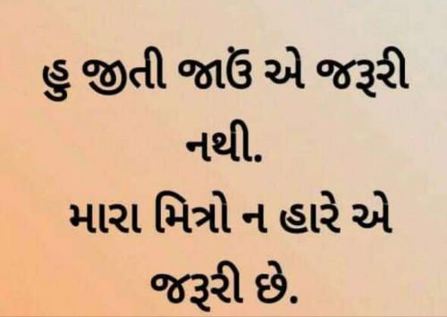 Post by Bharat on 03-Jul-2020 02:27pm