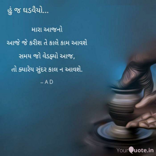 Post by Apexa Desai on 03-Jul-2020 02:59pm