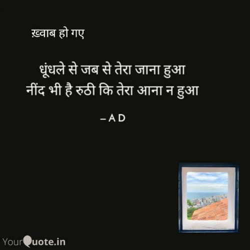 Post by Apexa Desai on 03-Jul-2020 03:07pm