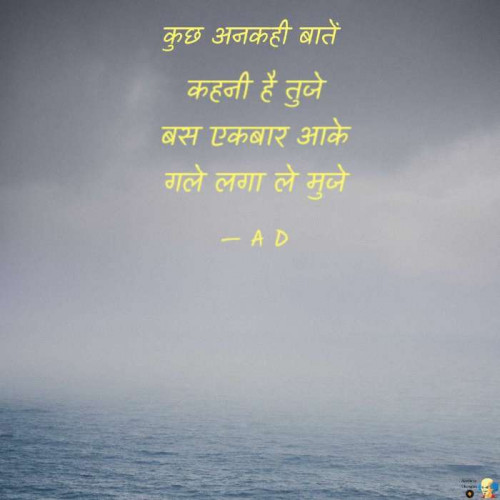 Post by Apexa Desai on 03-Jul-2020 03:11pm
