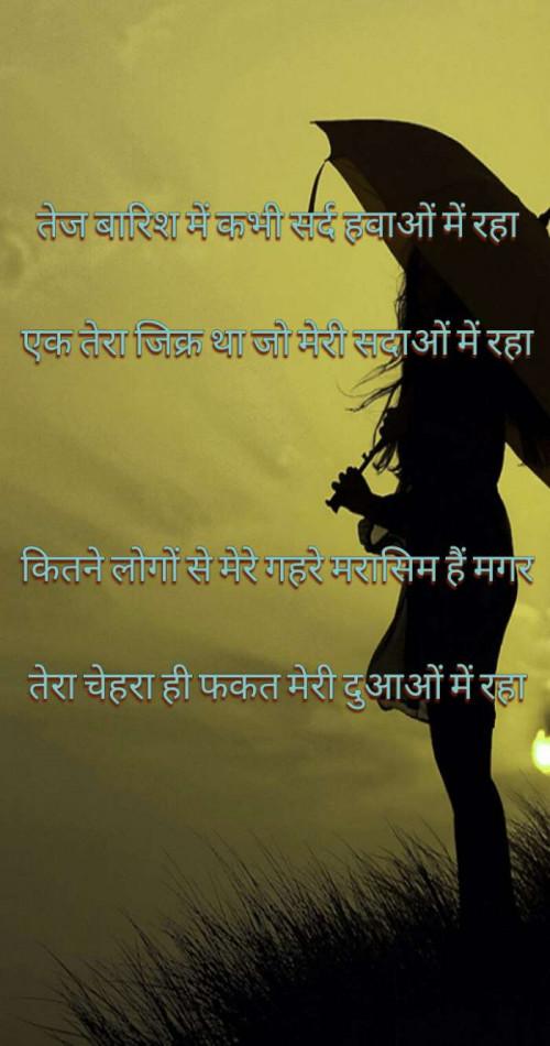 Post by mim Patel on 03-Jul-2020 03:21pm
