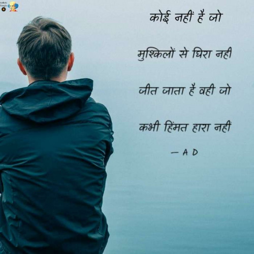 Post by Apexa Desai on 03-Jul-2020 03:57pm