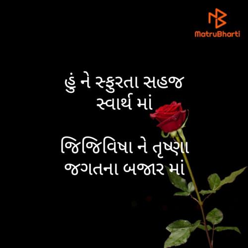 Post by મોહનભાઈ આનંદ on 03-Jul-2020 04:17pm