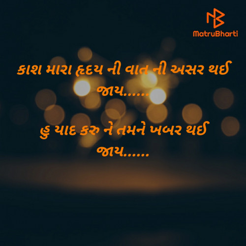 Post by Bhautik Patel on 03-Jul-2020 04:18pm