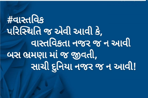 Post by Sejal Raval on 03-Jul-2020 06:00pm