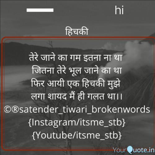 Post by Satender_tiwari_brokenwordS on 03-Jul-2020 06:56pm