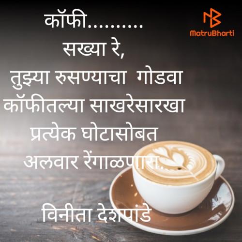Post by Vineeta Deshpande on 03-Jul-2020 07:11pm