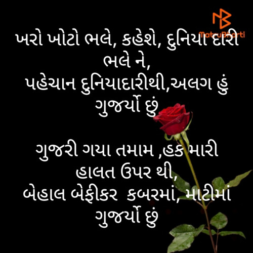 Post by મોહનભાઈ આનંદ on 03-Jul-2020 07:56pm