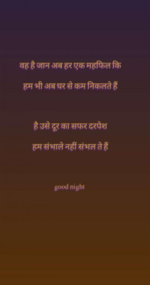 Post by mim Patel on 03-Jul-2020 08:25pm
