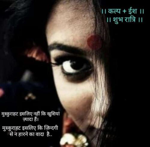 Post by Kalpesh Joshi on 03-Jul-2020 09:36pm
