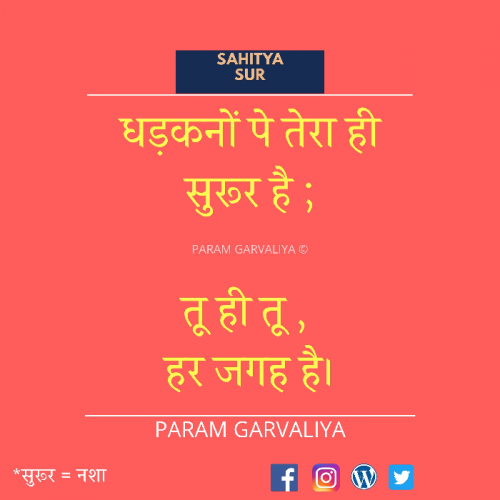 Post by Param Garvaliya on 03-Jul-2020 10:01pm