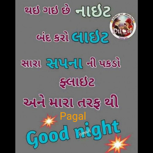 Post by Pagal on 03-Jul-2020 10:49pm