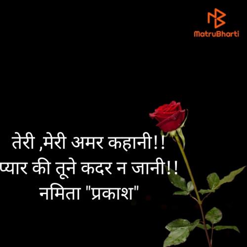 Post by Namita Gupta on 04-Jul-2020 03:01am