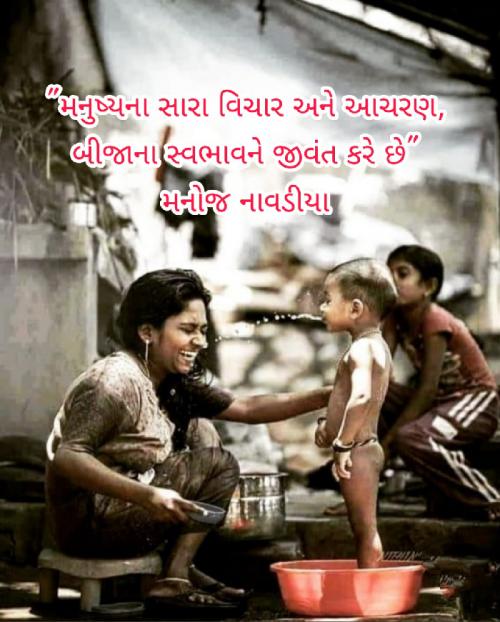 Post by Manoj Navadiya on 04-Jul-2020 05:36am