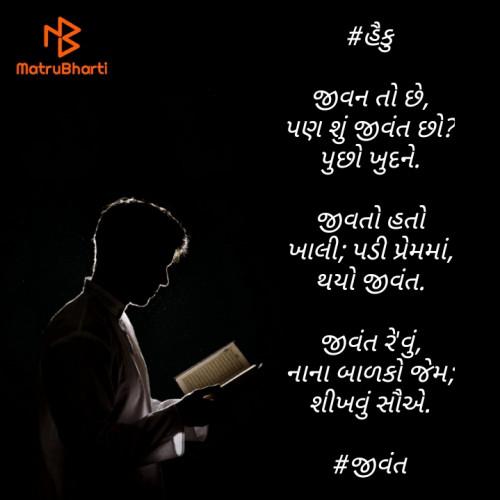 Post by Sagar Vaishnav on 04-Jul-2020 07:25am