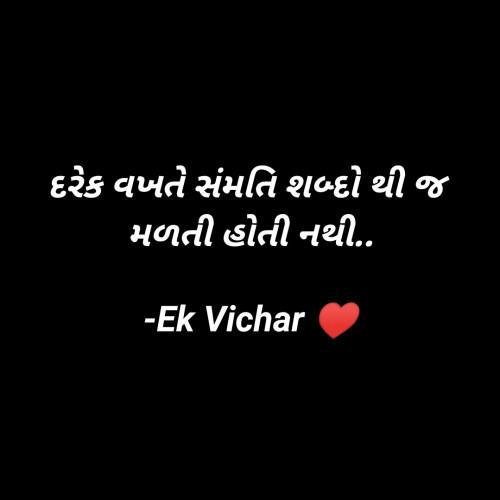 Post by Nisha Solanki on 04-Jul-2020 07:45am