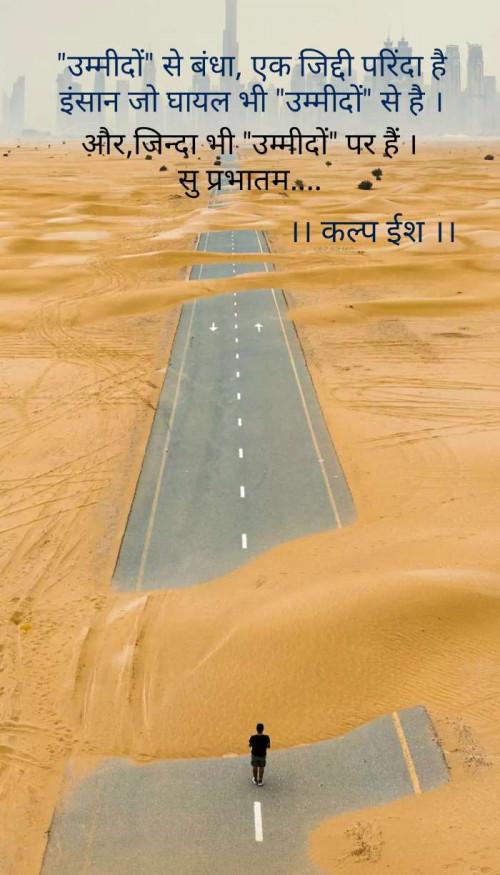 Post by Kalpesh Joshi on 04-Jul-2020 08:28am