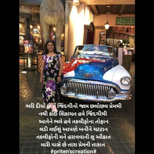 Post by Priten K Shah on 04-Jul-2020 08:53am