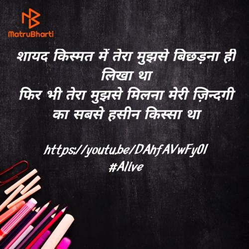 Post by Dimpal Kumar on 04-Jul-2020 08:57am