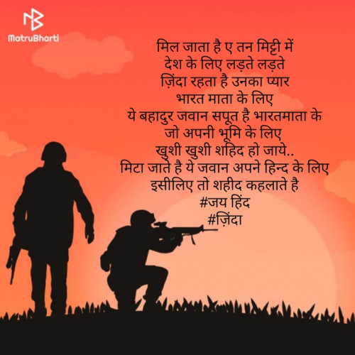 Post by Urmi chauhan on 04-Jul-2020 09:19am
