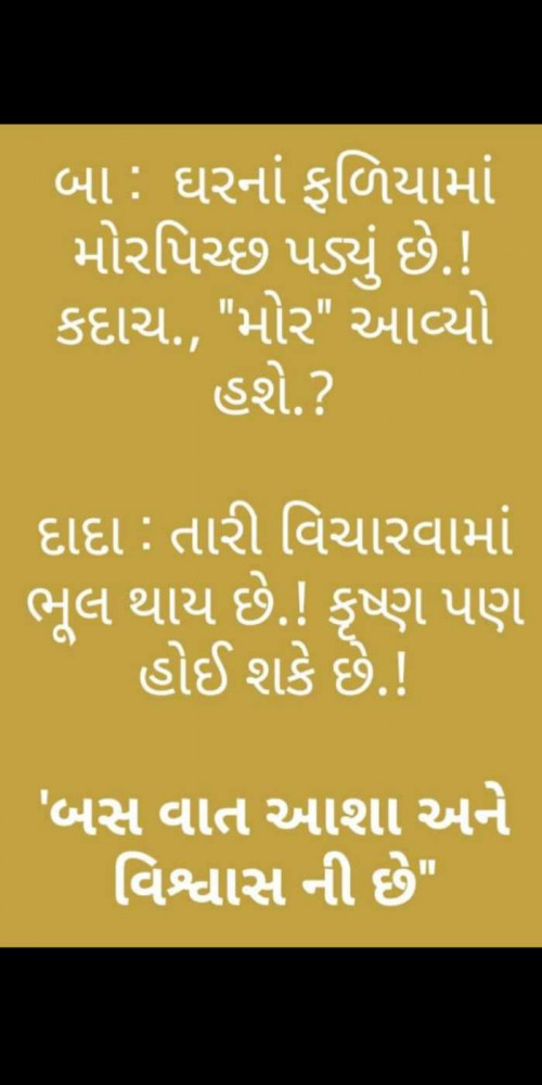 Post by Heema Joshi on 04-Jul-2020 09:26am