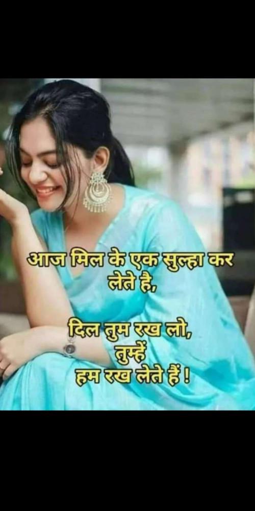 Post by Heema Joshi on 04-Jul-2020 09:30am