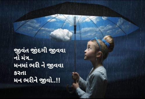 Post by Asmita Ranpura on 04-Jul-2020 09:39am