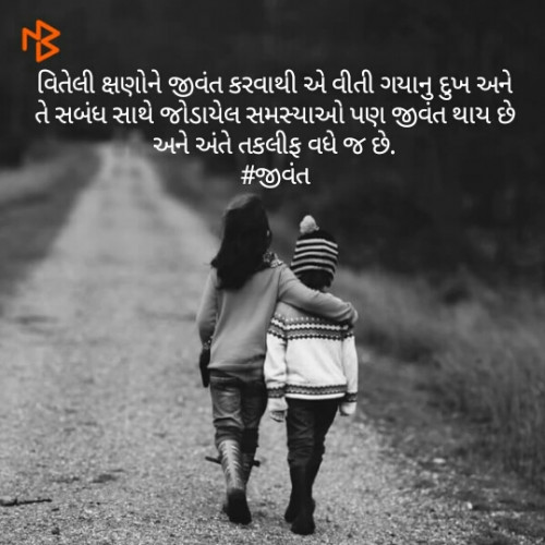 Post by Rashmi Rathod on 04-Jul-2020 10:37am