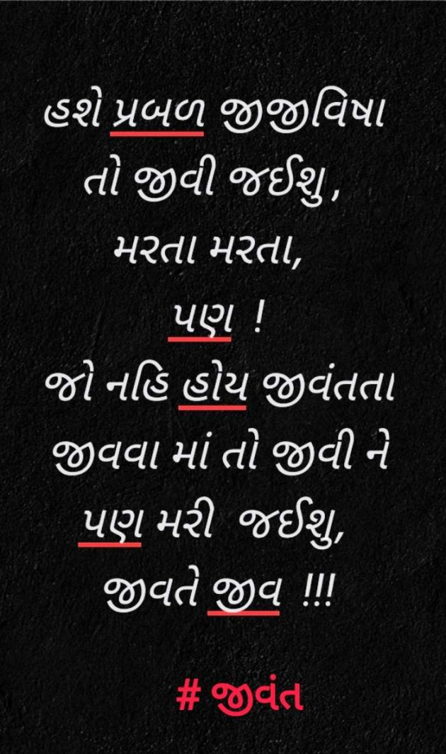 Post by Aarti Joshi on 04-Jul-2020 12:32pm