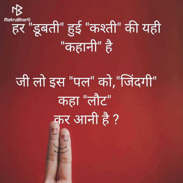 Post by BHAVIN HEART_BURNER on 04-Jul-2020 01:20pm