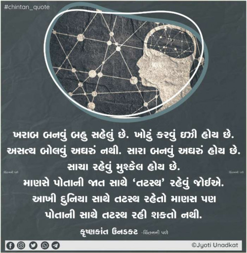 Post by Krishnkant Unadkat on 04-Jul-2020 02:31pm