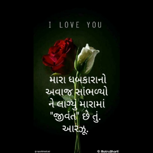 Post by Arzoo baraiya on 04-Jul-2020 02:53pm
